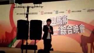 陳柏宇 - 永久保存