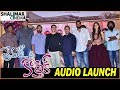 Prematho Mee Karthik Movie Audio Launch || Kartikeya, Simrat Kaur || Shalimarcinema