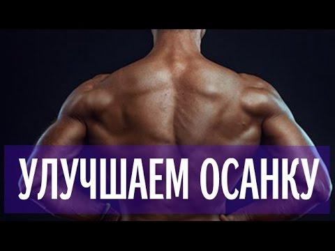 Стабилизация плечевого сустава видео код мкб 10 бурсит локтевого сустава