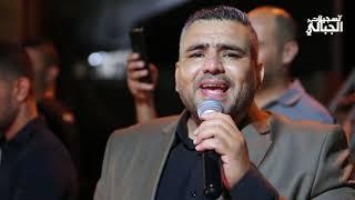 الفنان حافظ موسى دحية لحن جديد ناري سهرة العريس وجدي الكحلة   عتيل T Aljabaly2019