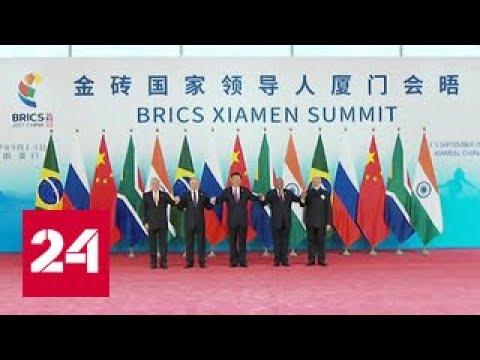 Путин: отношения в БРИКС приобретают характер всеобъемлющего партнерства