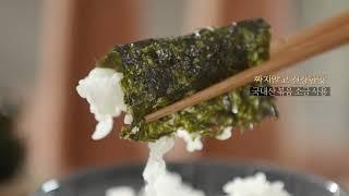 해인영어조합법인_회사소개_KOREAN_VER.