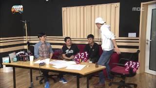 Infinite Challenge, 2013 'Infinite Challenge' Song Festival(4) #05, 2013 무한도전 가요제 20131026