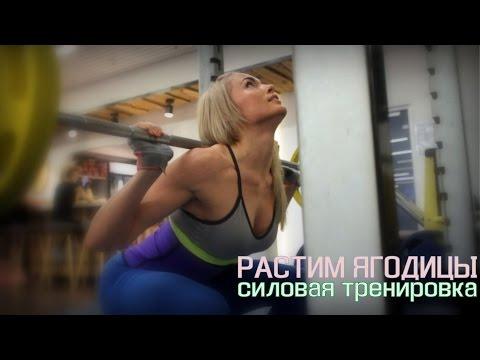 UNI-GYM Киров Фитнес