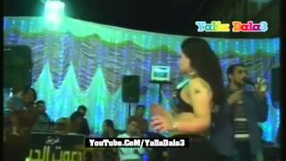 Repeat youtube video الراقصة السكسى بطة والراقصة المثيرة جومانا رقص شعبى ساخن فرح مصرى مثير للكبار+21   Yalla Dala3