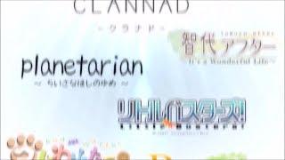 Visual Art's 20th Anniversary Yokohama Arena: KSL Side Introduction Movie