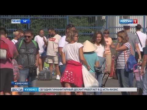 Стали известны  подробности происшествия в кемеровском аэропорту