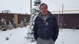 Серия 2. Путину, блогерам, гражданам и судьям России.