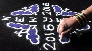 kolam designs for New Year 2016 rangoli with dots