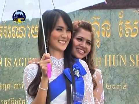 Khmer Tourism Song   Cambodia Kingdom of Wonder 2015