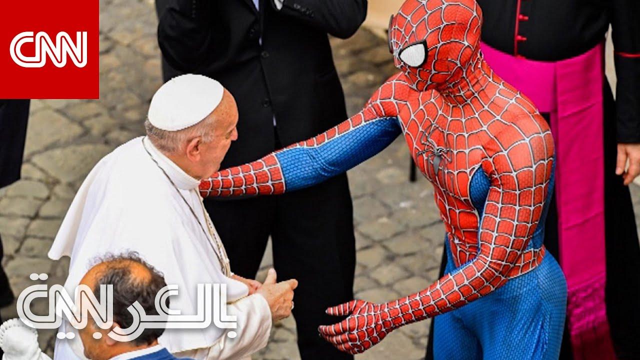 لقاء غير تقليدي بين البابا فرنسيس والرجل العنكبوت.. ما القصة وراء مصافحتهما؟  - نشر قبل 29 دقيقة