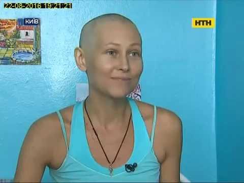 Лейкемия (лейкоз) l Рак крови l