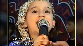 اجمل بنت اردنيه مهاها ولا احلى The most beautiful girl in the best Jordanian Mhaha