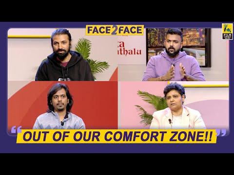 Tharun Bhascker, Nandini Reddy, Nag Ashwin & Sankalp Reddy Interview With Baradwaj Rangan