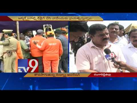 Girl in Borewell - All efforts being made for rescue, says Swamy Goud - TV9
