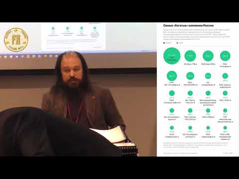 16 11 2019 Заявление Фонда Казна Творца Ра полная версия