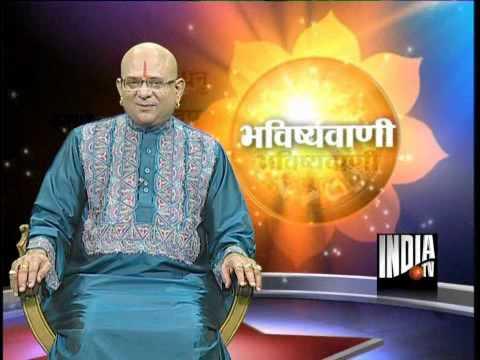 Bhavishyavani (13/12/2011)