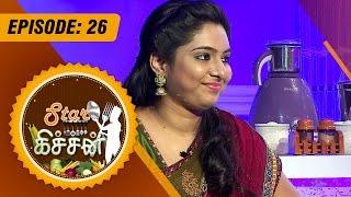 Star Kitchen spl show 27-07-2015 episode 26 Actress Shamantha's Special Cooking  | Vendhar Tv Barathi Kanamma Serial 27th July 2015