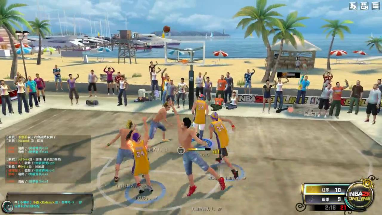 【NBA2K Online】2016 TGA 臺灣選拔賽-街頭賽-有輸過沒怕過 vs 果醬爺爺工坊-Game 1 - YouTube