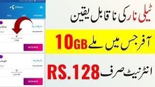 Telenor 10GB Internet Package 128 Rupees Unbreakable