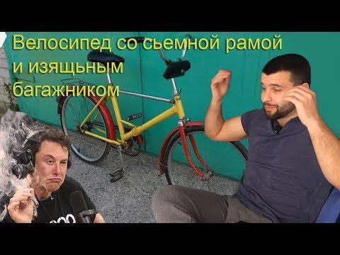 Велоподбор на OLX или маркетологи от бога)