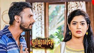 New Film Emotional Scene ତମ ବିନା ବଞ୍ଚିପାରିବି ନାହିଁ Tama Bina Banchi Paribi Nahin