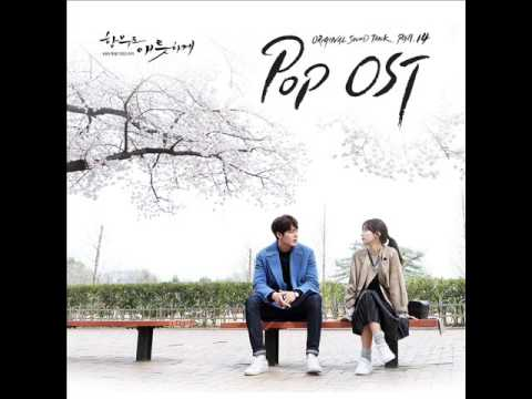 Midnight Youth - Golden Love [함부로 애틋하게 OST Part.14]