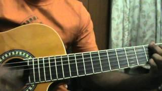 BC Sutta Guitar Cover