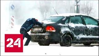 """""""Погода 24"""": на Дальнем Востоке России бушует снежный циклон - Россия 24"""