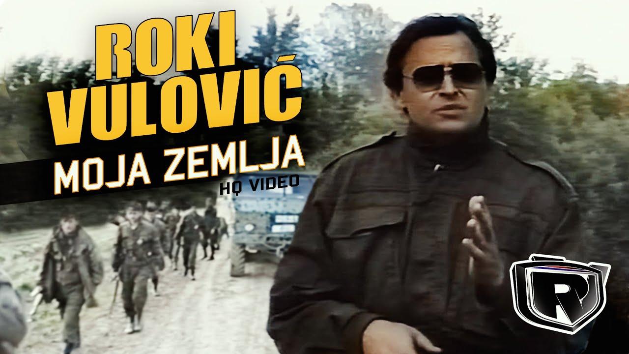 Download Roki Vulovic - Moja zemlja - (Official video) HQ