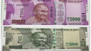 सावधान ! 13 मार्च के बाद नहीं चलेंगे नए 500 और 2000 के नोट