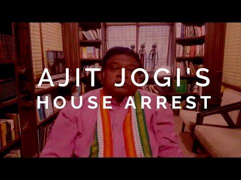 Ajit Jogi calls out Chhattisgarh CM Dr. Raman Singh