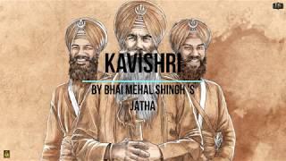 Teri Preet Hi Mera Jiwan Hai full HD Video kavishri Bhai Mehal Singh Ji