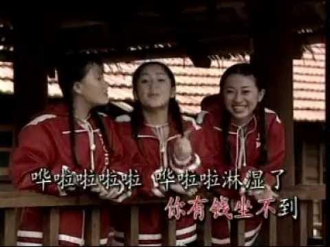 [庄群施 & 王雪晶 & 金燕子] 雨中即景 / Sha La La -- 民谣 Folk Songs 2 In 1 (Official MV)
