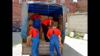 Грузчики краснодар(, 2017-06-04T12:57:13.000Z)