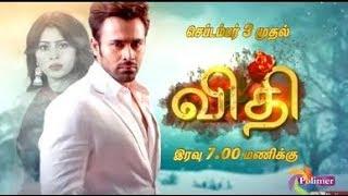 Vidhi-Polimer tv Serial