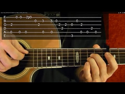 CAT'S IN THE CRADLE - Harry Chapin - Guitar Lesson