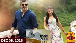 Thanthi TV Box Office : Which film gets in Top 3 position this Week..? 6-12-2015