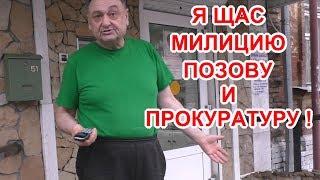 """""""Сэр  Аптекарь !""""  Краснодар"""