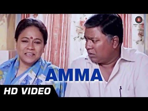 Amma - Manjunath - Full Video - Shankar...