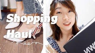打折季购物分享+试穿丨Shopbop丨ZARA丨日本ZOZOTOWN丨UrbanOutfitters丨Nordstrom 夏季服饰鞋饰品(上) Mp3