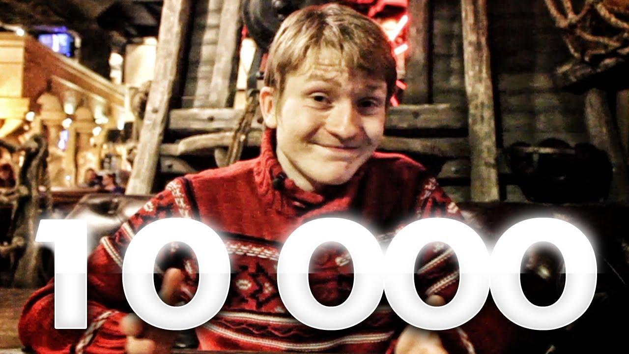 10 000 САБСКРИЛЕКСОВ!!!