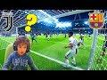 ⚽ JUVENTUS vs BARCELONA Telecronaca di CriCri jTV + QUIZ CALCIO *Giocare a Fifa 19 nel 2020*