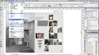 InDesign CS6 新功能2- 置入和連結圖片