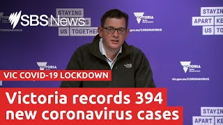 Victoria records 394 new coronavirus cases and 17 deaths I SBS News