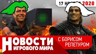 ПЛОХИЕ НОВОСТИ Ведьмак, Mass Effect 5, Assassin's Creed Valhalla, Dying Light 2, Battlefield 6, PS5