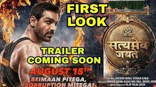 Satyamev jayate First look   John Abraham   Manoj bajpei   Satyamev Jayate Trailer Coming soon