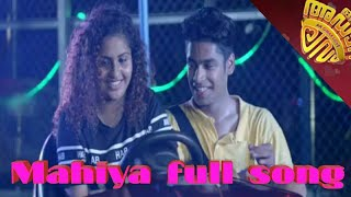 mahiyaa-mahiyaa-full-malayalam-song-in-the-movie-oru-adaar-love