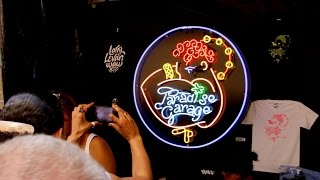 What Is The Paradise Garage? (Larry Levan Way, 2014)