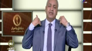 مصطفى بكري : «قناة الجزيرة لعبت دورا تحريضيا ضد مصر فى اعتصام رابعة»